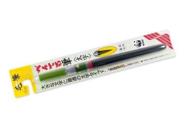 Photo2: Pentel Standard Brush Pen - Bold Tip