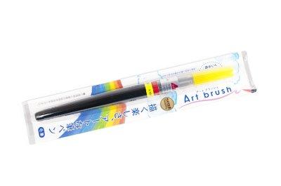 Photo1: Pentel Art Brush Pen -Lemon Yellow