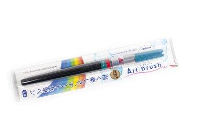 Photo1: Pentel Art Brush Pen -Turquoise