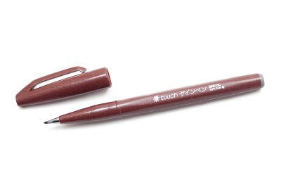Photo1: Pentel Fude Touch Brush Sign Pen -Brown Ink