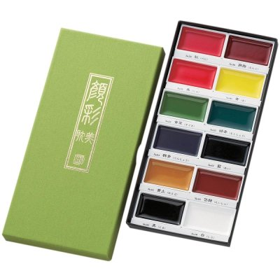Photo1: Kuretake Gansai Tambi 12 Colours