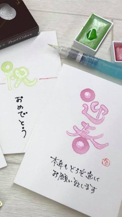 Photo4: Kuretake Gansai Tambi Pearl Colours