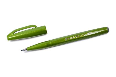 Photo1: Pentel Fude Touch Brush Sign Pen - Olive Green Ink